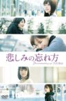 How to Forget Sadness: Documentary of Nogizaka46 Movie Streaming Online