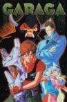 Hyper Psychic Geo Garaga Movie Streaming Online