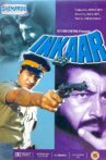 Inkaar Movie Streaming Online