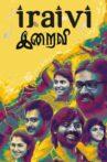 Iraivi Movie Streaming Online