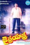 Jaitra Yatra Movie Streaming Online