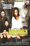 Jigyaasa Movie Streaming Online