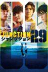 Junction 29 Movie Streaming Online