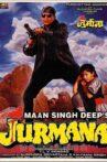 Jurmana Movie Streaming Online
