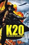 K-20: The Fiend with Twenty Faces Movie Streaming Online