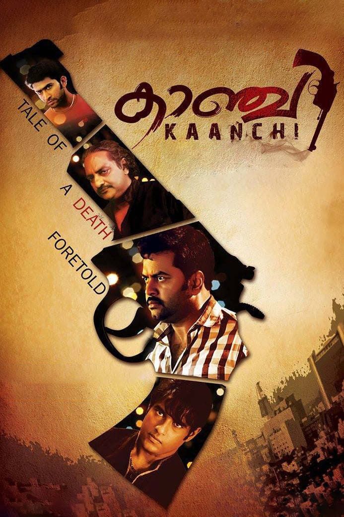 Kaanchi Movie Streaming Online