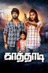 Kaathadi Movie Streaming Online
