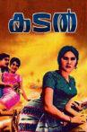 Kadal Movie Streaming Online