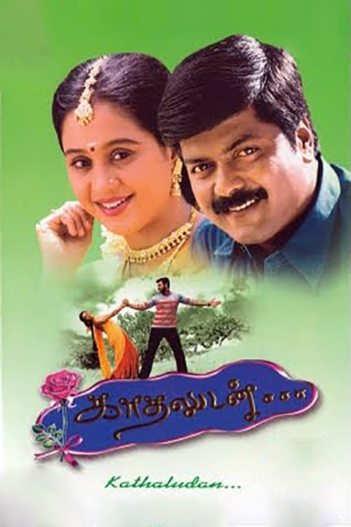 Kadhaludan Movie Streaming Online