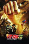 Kaibutsu-kun: The Movie Movie Streaming Online