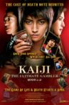 Kaiji: The Ultimate Gambler Movie Streaming Online