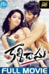 Kalidasu Movie Streaming Online