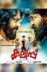 Kalippu Movie Streaming Online