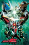 Kamen Rider Den-O The Movie: I'm Born! Movie Streaming Online