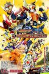 Kamen Rider Gaim the Movie: The Great Soccer Match! The Golden Fruit Cup! Movie Streaming Online