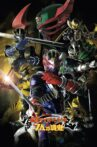 Kamen Rider Hibiki The Movie: Hibiki & The Seven War Oni Movie Streaming Online