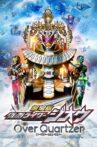 Kamen Rider Zi-O the Movie: Over Quartzer Movie Streaming Online