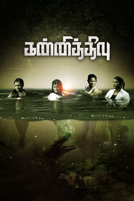Kannitheevu Movie Streaming Online