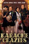 Karaoke Crazies Movie Streaming Online