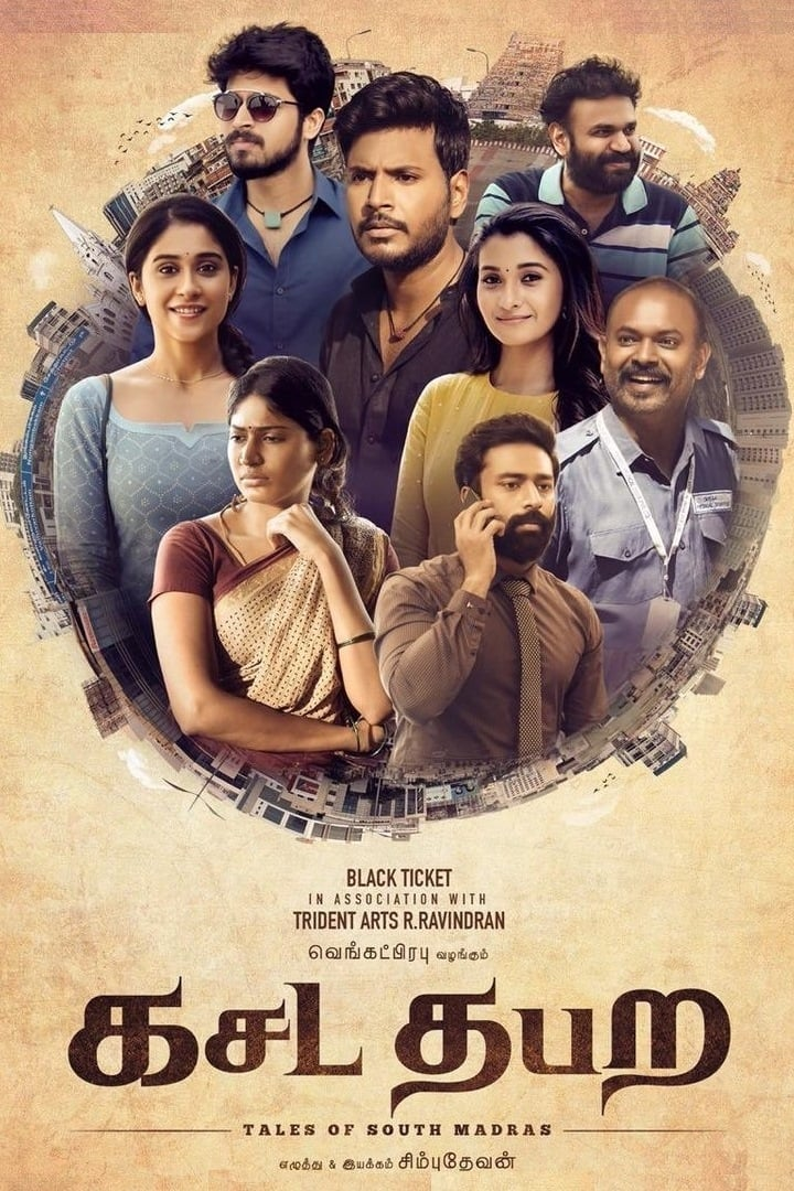 Kasada Thapara Movie Streaming Online