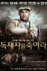 Kill The Dictator Movie Streaming Online