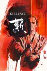 Killing Movie Streaming Online