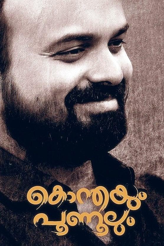 Konthayum Poonoolum Movie Streaming Online