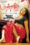Kutram Nadanthathu Enna Movie Streaming Online