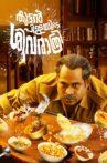 Kuttanpillayude Sivarathri Movie Streaming Online