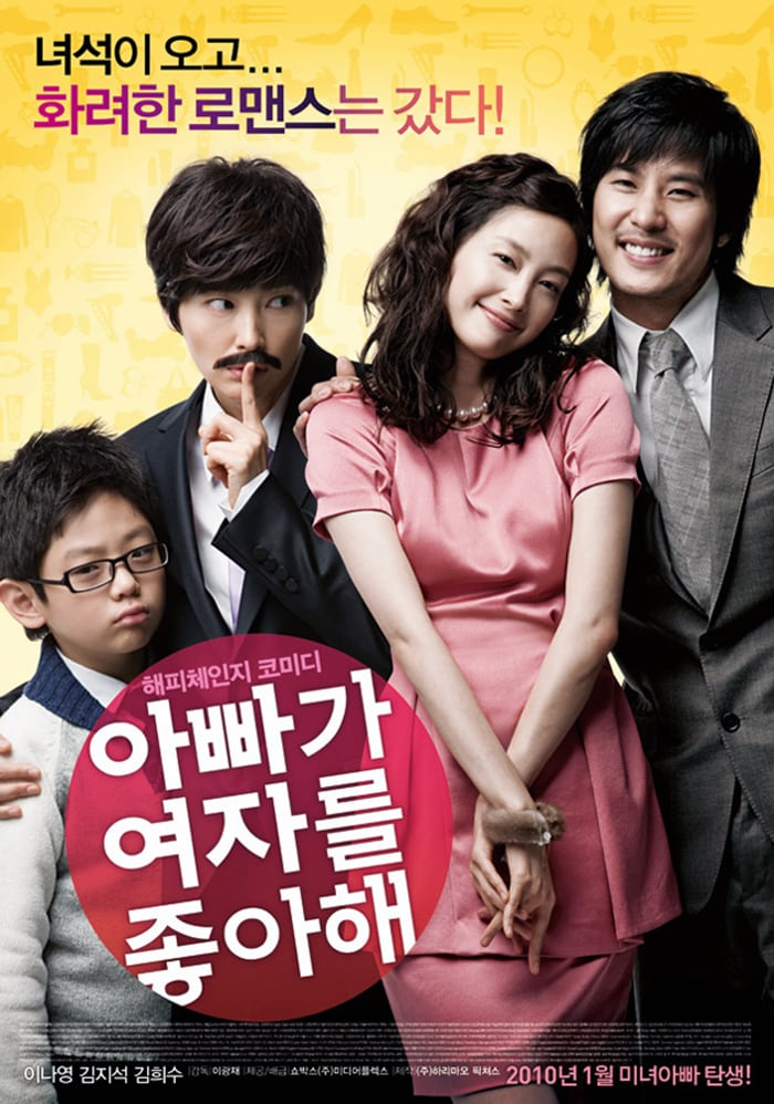 Lady Daddy Movie Streaming Online