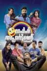 Laughing Apartment Near Girinagar Movie Streaming Online
