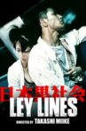 Ley Lines Movie Streaming Online
