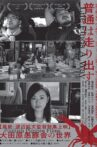 Life Finds A Way Movie Streaming Online
