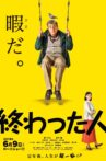 Life in Overtime Movie Streaming Online