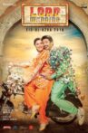 Load Wedding Movie Streaming Online