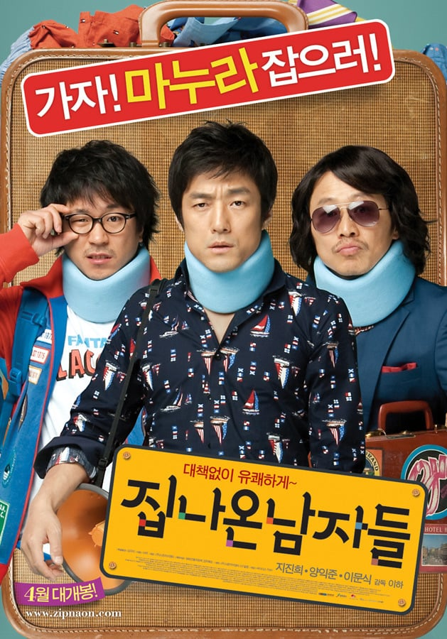 Looking for My Wife Movie Streaming Online