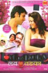 Love Kaa Taddka Movie Streaming Online
