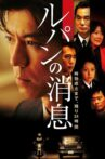 Lupin's News Movie Streaming Online