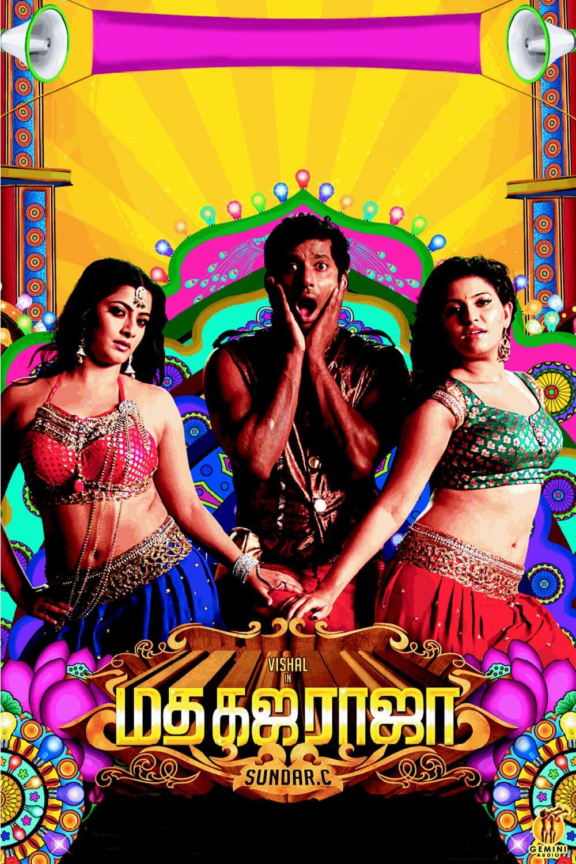 Madha Gaja Raja Movie Streaming Online