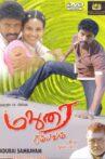 Madurai Sambavam Movie Streaming Online