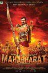 Mahabharat Movie Streaming Online