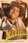 Maharaja Movie Streaming Online