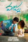 Majnu Movie Streaming Online