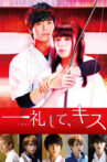 Make a Bow and Kiss Movie Streaming Online
