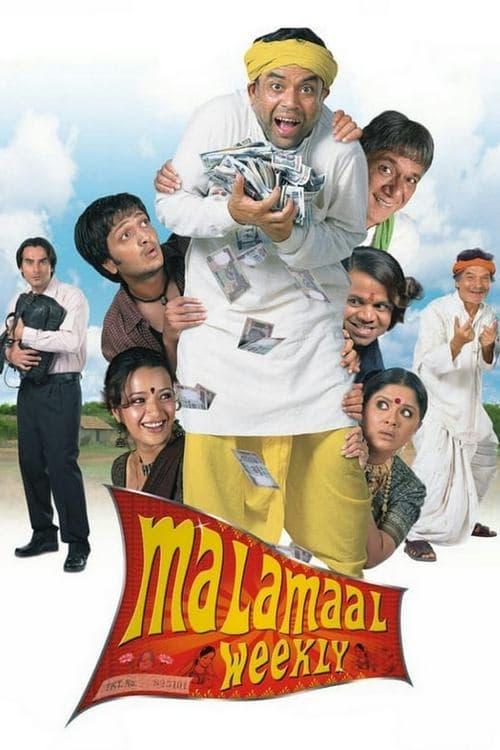 Malamaal Weekly Movie Streaming Online