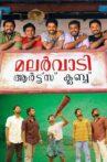 Malarvaadi Arts Club Movie Streaming Online