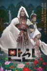 Manshin: Ten Thousand Spirits Movie Streaming Online