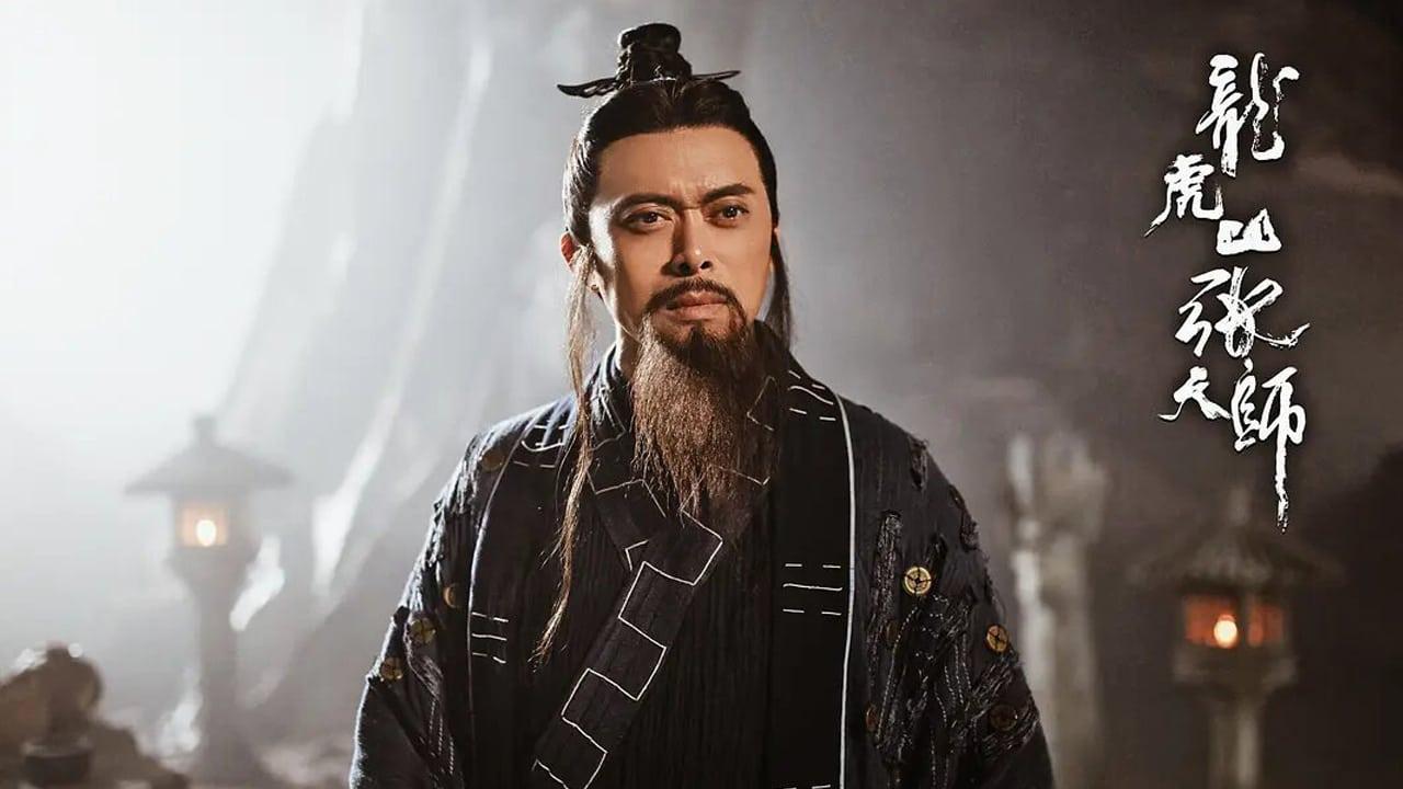 Master Zhang Mandarin Movie Streaming Online Watch