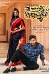 Mathe Udbhava Movie Streaming Online