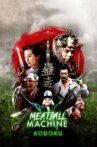 Meatball Machine Kodoku Movie Streaming Online